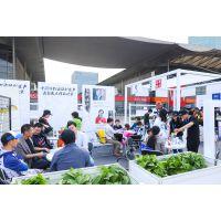 2019上海国际路亚钓鱼及装备展