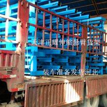 浙江板材存放架 占地小 平放架 卧式存放架 抽屉式钢板货架