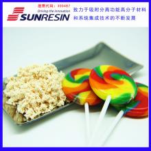 LSA-960型饮料脱色脱酸用树脂 工厂用饮料脱色脱酸