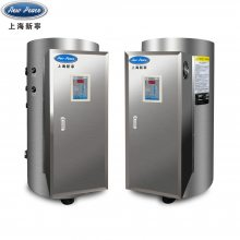 大型即速电热水器生产
