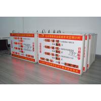 900*600*70mm脱贫攻坚铝塑背板显示屏市场价格