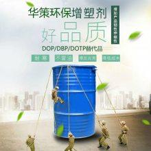 福建塑胶跑道增塑剂环保***|聚氨酯胶水***增塑剂