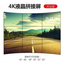 4K高清led液晶拼接显示屏陕西厂家 55寸三星面板