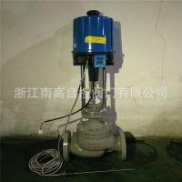 ZZWP-16C DN32 自力式电动温度调节阀 铸钢蒸汽温控阀