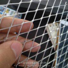 除尘 过滤铝板网 小孔 菱形 铝板网 铝板拉伸网