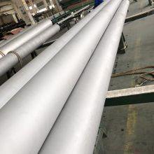 904L不锈钢换热管现货欧洲进口冷凝管冷拔无缝弯管U型管镍合金锅炉管