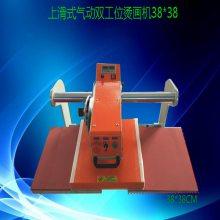 全自动钉珠机 超声波钉珠机 超声波烫钻机 新版烫钻机气动烫图机