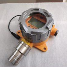 二氯化二硫探头,S2Cl2二氯化二硫检测报警器探头固定式,电化学原理用于ppm毒性检测