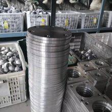 澳门 铝合金法兰厂家 罐车专用方法兰 加工定制