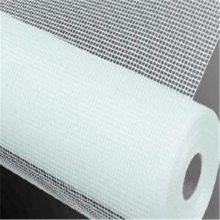 洛阳国标网格布批发厂家 安太160g网格布