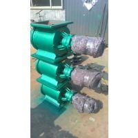YJD-A型卸料器多用途 皮帶機專用