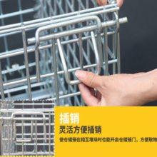 重庆车间用折叠式金属仓储笼_固联折叠式金属仓储笼厂家生产