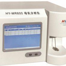 全自动清洗母乳分析仪产妇乳汁分析仪