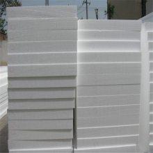 洛阳安太阻燃挤塑板 高抗压板 保温隔热xps环保建筑挤塑板