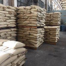 山东醋酸钴厂家 国标醋酸钴现货直出 高纯度量大价优