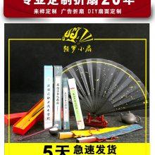 供应【2019新款】古风蕾丝折叠扇子
