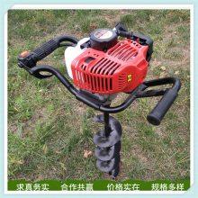 手提式汽油打坑机 植树栽树打坑机 易启动螺旋式地钻机