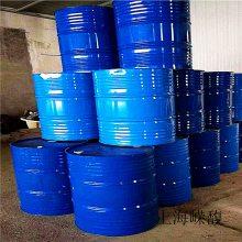 無味環保正構烷烴 C6-C20