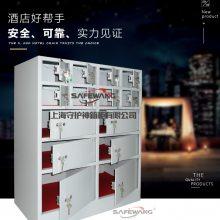北京酒店大堂前台贵重物品寄存柜厂家、总台双钥匙锁客人寄存贵重物品用保险柜