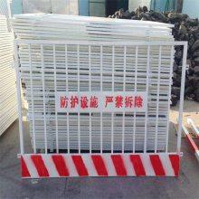 工地警示护栏 基坑护栏价格 电梯防护栏