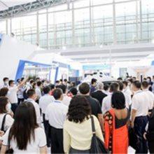 2021第五届中国(广州)国际养老健康产业博览会