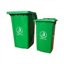 莆田四分类物业用垃圾桶 小区垃圾桶 果皮箱力乐环卫诚信经营