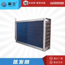 型号QLT-4x14x8 铜管翅式换热器 风柜表冷器 空气冷却器 小型风冷却器 广州厂家定制
