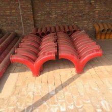 125泵管三通 砼泵三通 混凝土输送三通泵管 人字三通