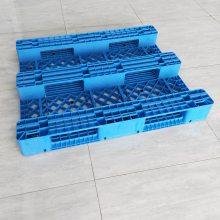 成都中天塑料托盘生产厂家