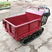 小型履带式运输车 农用全地形履带式运输车 大棚果园履带转运车
