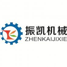 滄州振凱機械制造有限公司