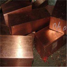 进口C18200鉻锆铜板 耐腐蚀铬锆铜板抗氧化性好
