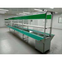 供应 皓诚 PVC皮带输送线 对面台生产线 平面台生产线