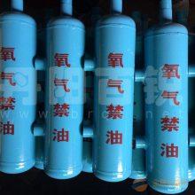 杭州车间打磨焊接用气体集气包
