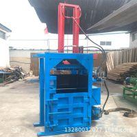 廢塑料液壓打包機 200L油漆桶打包機 油漆桶壓扁機