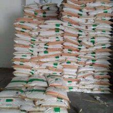 葡萄糖酸钠现货 山东国标葡萄糖酸钠厂家 量大价优
