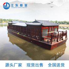 JD-GG028荷载13座旅游船价格