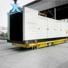 80吨运输水泥构件、包胶轮平板车、低压轨道供电轨道搬运车