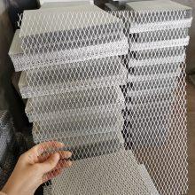 铝板网 六边形钢铝板网 铝制钢板网 装饰铝板网