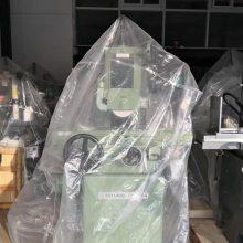 供应原装台湾大同大隈TSG-350磨床,大同614磨床