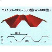 嘉兴屋面彩钢板YX130-300-600型新之杰压型钢板厂家
