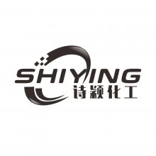 上海诗颖化工有限公司