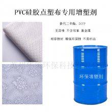 滴塑无纺布***环保增塑剂 牢固性好不析出 不冒油华策环保增塑剂