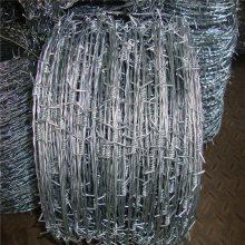 新疆刺绳刺丝网 拧股刺丝 镀锌带刺铁网