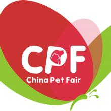 2020第十一届CPF国际宠博会广州展