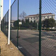 许昌喷塑运动场围栏网 小区体育场隔离网 迅鹰供应防攀爬运动场铁丝网