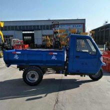 建筑加厚加重运料三轮车 定做双层大梁工程车 砂浆混泥土运输工程车