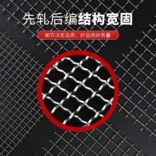 滚筒分筛钢丝轧花网 矿山振动筛 编织钢丝筛网