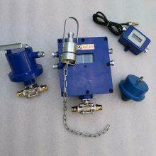 煤矿用温控自动喷雾洒水降尘装置 皮带机防尘防火洒水装置