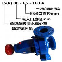 循环清水泵 中泉农用抽水泵 三相电动机37KW 确山单级单吸离心泵封闭式叶轮